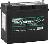 GIGAWATT G45R (45Ah)