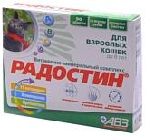 """Агроветзащита """"Радостин"""" для кошек до 8 лет"""