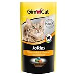 GimCat Jokies