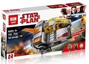 Lepin Star Wars 05125 Транспортный корабль сопротивления
