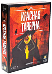 Lavka Games Красная таверна