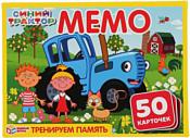Умные игры Мемо Синий трактор