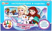 Умные игры Принцесса льдов