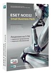 NOD32 Small Business Pack (10 ПК, 1 год)