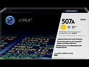 Аналог HP 507A (CE402A)