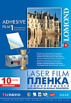 Lomond PET Self-Adhesive Clear Laser Film 100мкм 10л (1703411)