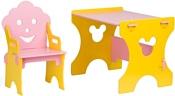 Столики Детям ЖР-4 желто-розовый