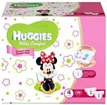 Huggies Ultra Comfort 4 (8-14 кг) для девочек 126 шт.
