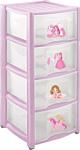Бытпласт 4 секции (розовый)
