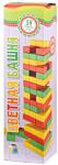 Darvish Цветная башня DV-T-2048