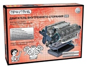 Qiddycome Двигатель внутреннего сгорания V8 HM12