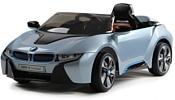 Wingo BMW i8 LUX (голубой)