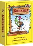 Стиль Жизни Бонанза (Bohnanza)