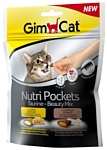 GimCat Nutri Pockets Таурин-Бьюти Микс