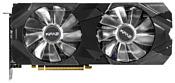 KFA2 GeForce RTX 2060 Super EX 1-Click OC (26ISL6MPX2EK)