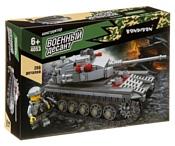 BONDIBON Военный десант ВВ4053 Машина