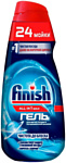 Finish All In 1 Max Чистота до блеска (600 ml)