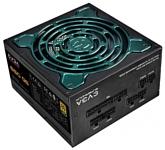 EVGA G5 650W (220-G5-0650-X2)