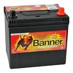 Banner Power Bull P6062 (60Ah)