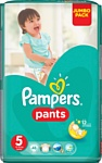 Pampers Pants 5 Junior 48 шт