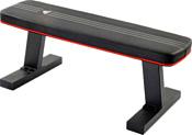 Adidas Flat Training Bench (ADBE-10232)