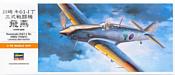 Hasegawa Истребитель Kawasaki Ki-61-I Tei Hien (Tony)