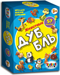 Topgame ДуББль Животные 01516