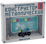 Десятое королевство Школьный 02049 1
