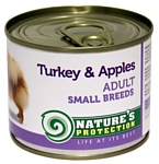 Nature's Protection Консервы Dog Adult Small Breeds Turkey & Apples (0.2 кг) 1 шт.