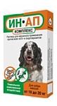 Астрафарм ИН-АП комплекс для собак 10–20 кг