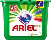Ariel Color Pods 23шт.