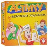 Piatnik Activity Безумный художник