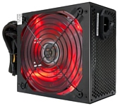CROWN CM-PS650W Plus 650W