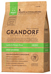 Grandorf (3 кг) Ягнёнок с рисом Мини