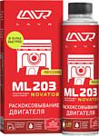 Lavr Раскоксовывание двиgателя ML203 NOVATOR 320 ml