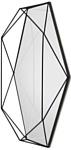 Umbra Зеркало Prisma 358776-040