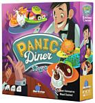 Blue Orange Panic Diner