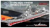 XingBao Military Series XB-06028 The Missile Destroyer