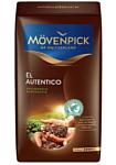 Movenpick El Autentico молотый 0.5 кг