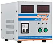 Энергия ACH 5000
