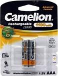 Camelion NH-AAA1100BP2