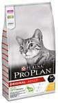 Purina Pro Plan Adult feline rich in Chicken dry (10 кг)