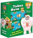 Vladi Toys Головоломки Тайна Йети VT8055-02