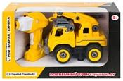 Shantou BHX Toys Строительная техника CJ-1365046 Подьемный кран