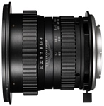 Laowa 15mm f/4 Wide Macro 1:1 Minolta A