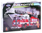 XingBao Fire Fighting XB-03031 The Aerial Ladder Fire