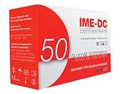 IME-DC 50 шт.