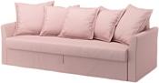 Ikea Хольмсунд ранста светло-розовый