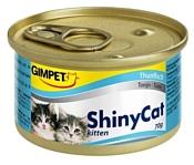 GimCat ShinyCat Kitten с тунцом (0.07 кг) 48 шт.