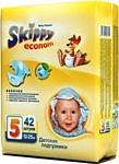 Skippy Econom 5 (42 шт.)